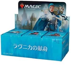 MTG - Ravnica Allegiance - Booster Box - Japanese