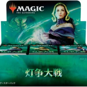 MTG - War of the spark - Booster Box - Japanese
